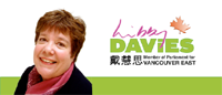 We thank Libby Davies for supporting Bruce The Musical...